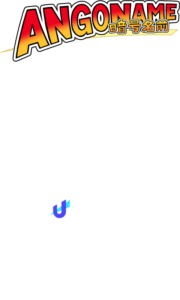 Angoname Logo Footer PNG